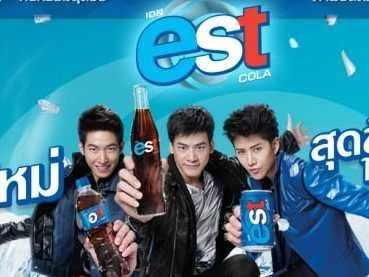 coke in thailand essay