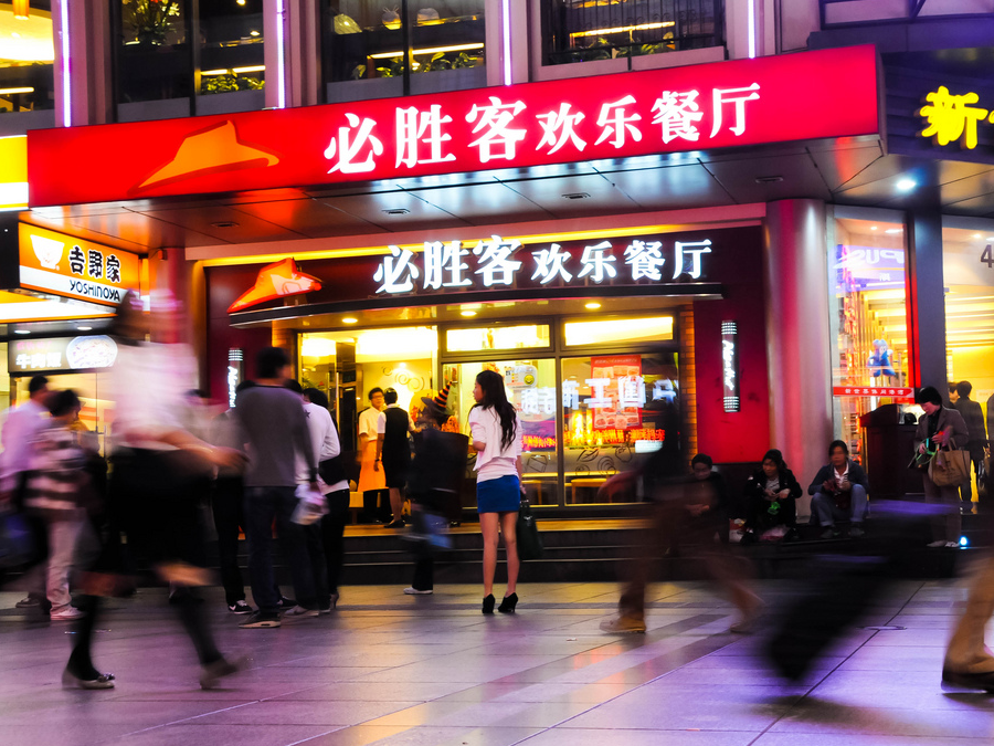 success of pizza hut in china