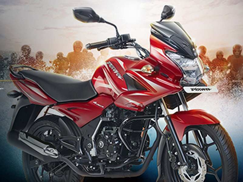 Bajaj Auto Aims to Strengthen Foothold In Motorcycle Market With New