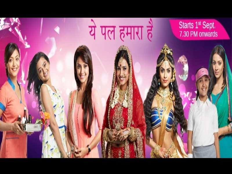 | Sony Pal, Sony Pal TV Channel