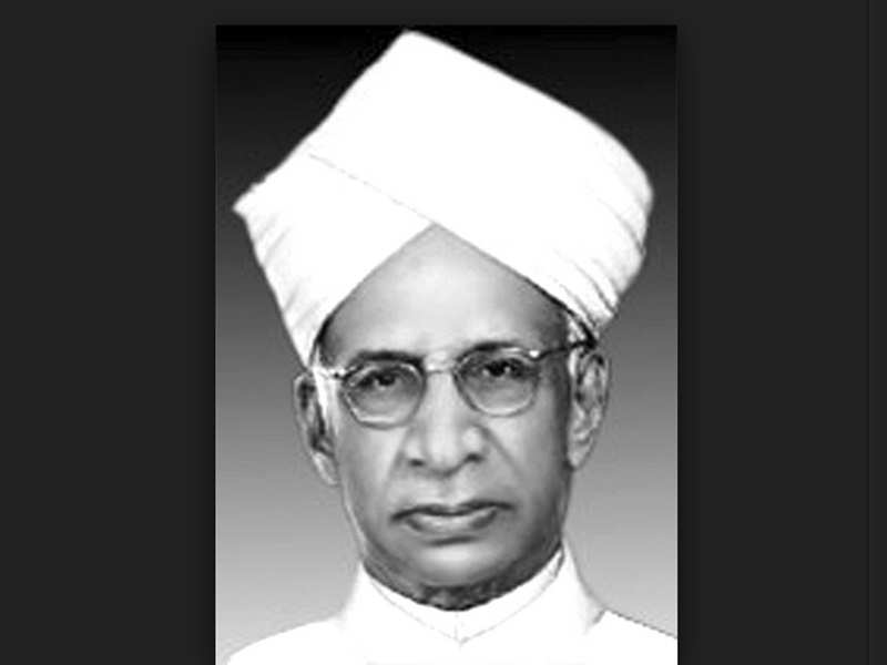 dr.sarvepalli radhakrishnan essay in english Sarvepalli radhakrishnan listen (help info) (5 september 1888 – 17 april 1975) was an indian philosopher and statesman who was the first vice president of india (1952–1962) and the second president of india from 1962 to 1967.