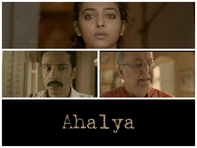 Ahalya Short Film