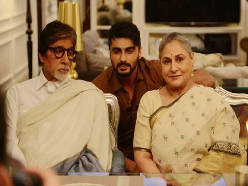 Jaya And Amitabh Bachchan Shoot For Ki And Ka Inside Jalsa?