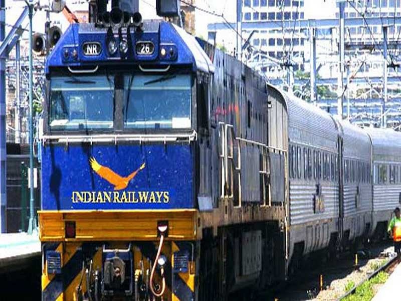 indian railways today launched an integrated mobile application to cater to various passenger over and above ticket booking