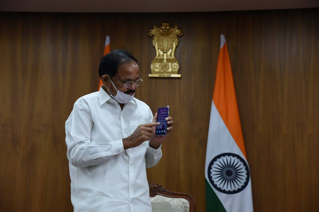 India's Vice President launches a social media super app Elyments, which will take on Facebook, Instagram and WhatsApp
