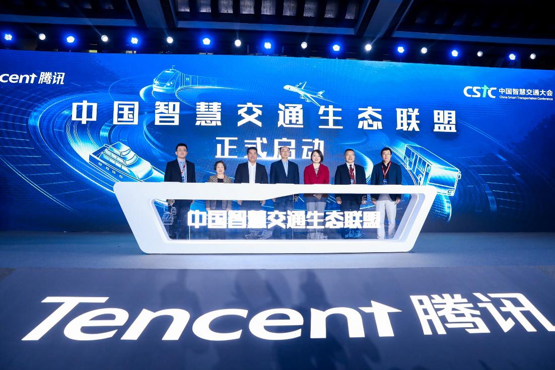 Resultado de imagem para Tencent