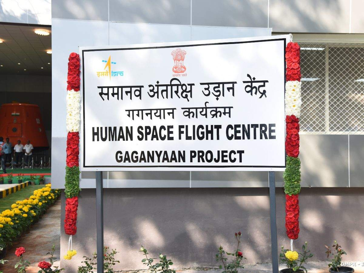 Budget 2021-22 prioritises Gaganyaan, India's human spaceflight mission,  over all others — here's why