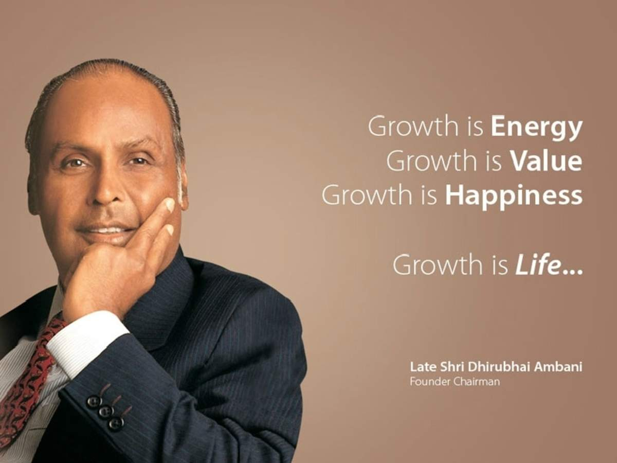Dhirubhai Ambani's Inspirational Story #Respect | Business Insider India