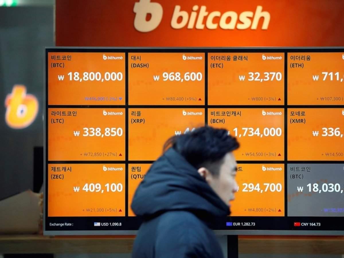 bitcoin nyereség holly willoughby