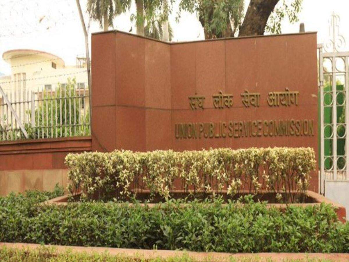 UPSC Results 2019 announced, check your name and roll no here