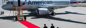 American Airlines is reportedly investing $200 million in China's largest airline