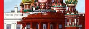 Time magazine's latest cover illustrates Trump's White House transforming into a Kremlin-like building