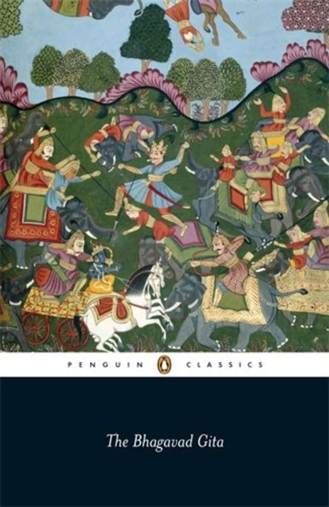 Amazon essays on the gita