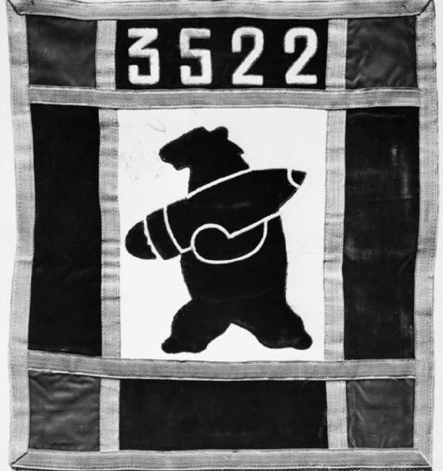 Because of his fearsome size and strength, Wojtek carried crates of munitions much easier than his human comrades. He inspired the emblem for his company.