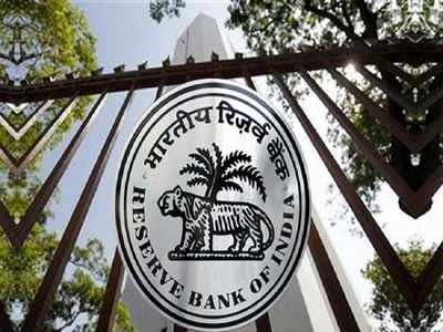 This is what makes RBI one of India's most desirable employers