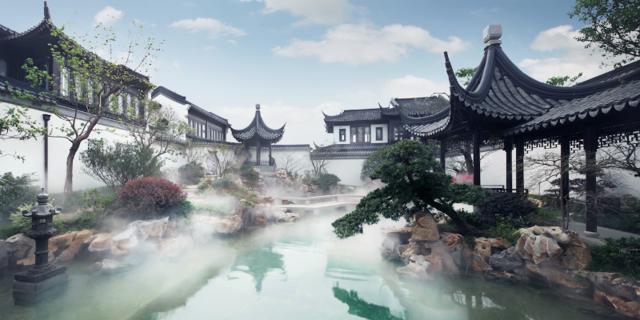 Unesco gardens