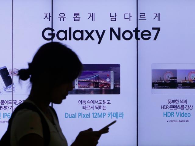 Galaxy Note 8?