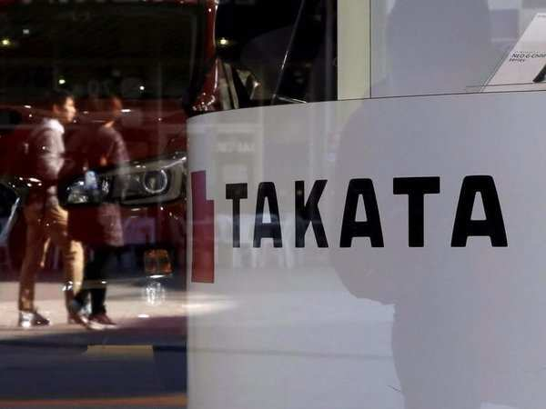 Takata, DOJ nearing early 2017 settlement of criminal case