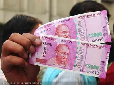 You can withdraw Rs 50,000 per week from savings bank accounts today onwards