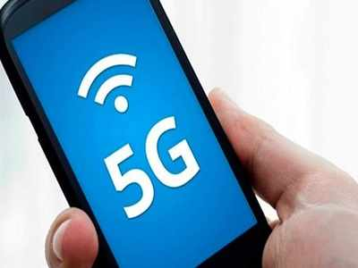 5G coming by 2020: IIT Delhi, Ericsson join hands to take India's digital age further