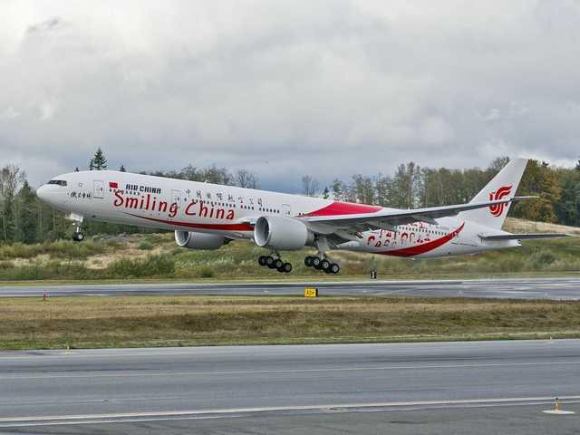 ... Air China,...