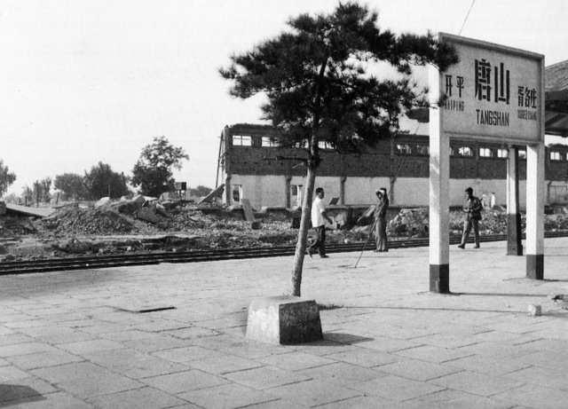 1976Great Tangshan earthquake — 650,000 deaths