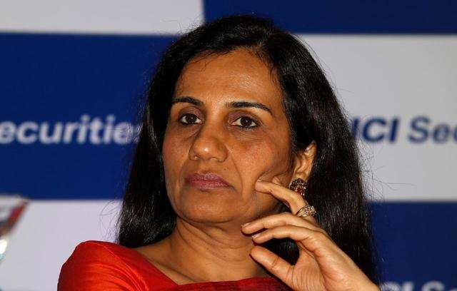 It's the end of the road for Chanda Kochhar