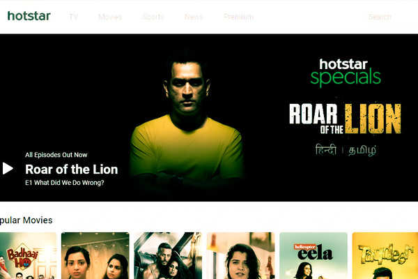 Hotstar's new VIP subscription plan revolves around how users in