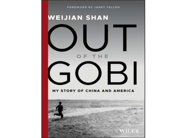 """Out of the Gobi: My Story of China and America"""