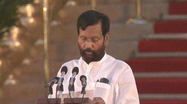 New Cabinet Ministers Ram Vilas Paswan Is The Minister Of Consumer Affairs Food And Public Distribution