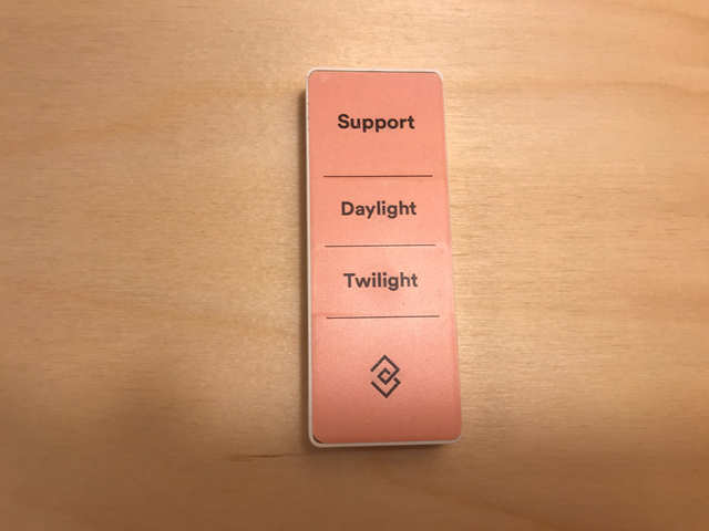 "Within each room, we found a dial that can adjust the lighting to either ""daylight"" or ""twilight."" Pushing ""support"" will summon a stylist to answer questions or deliver new sizes."