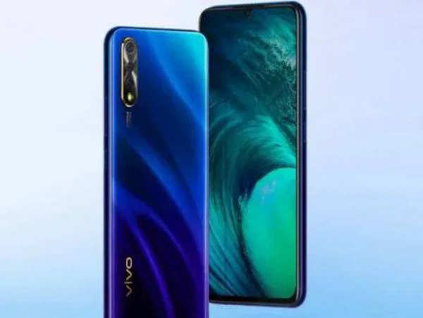 Vivo's first S-series phone for India to launch today | Business