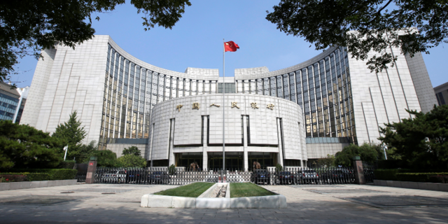 Chinese central bank claims that its digital currency is ready