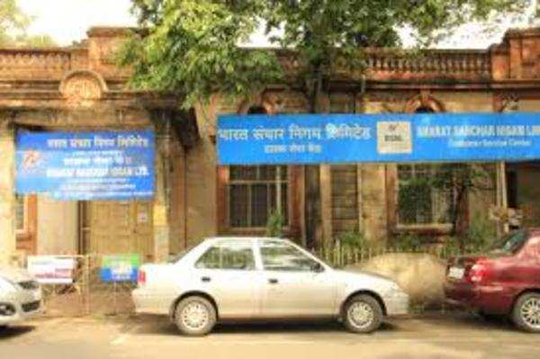 How to Know and Check BSNL Mobile Number | Business Insider