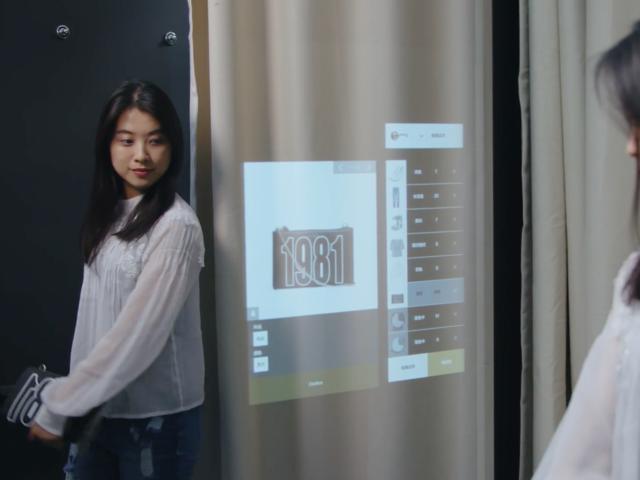Smart dressing rooms