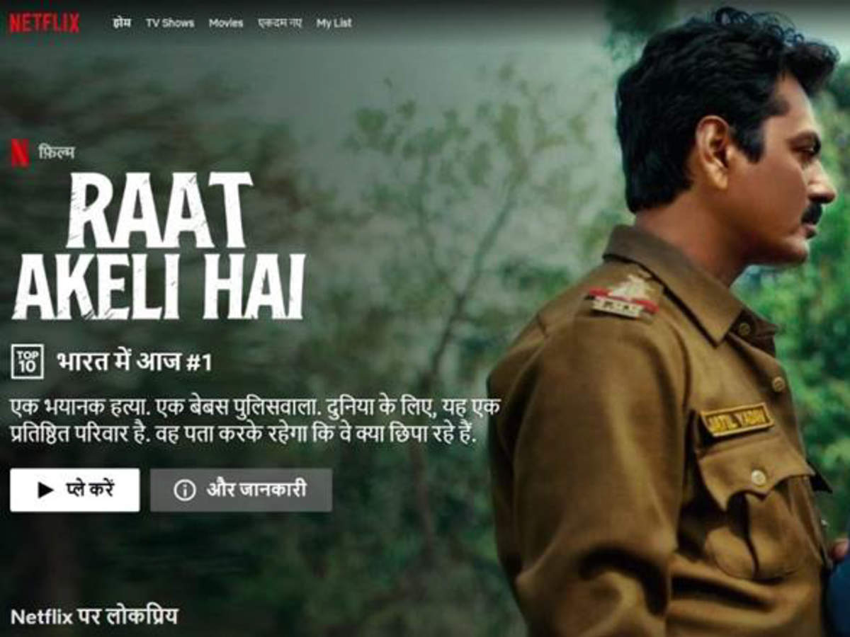 Netflix Launches Hindi User Interface In India Two Years After Amazon Prime Video Business Insider India