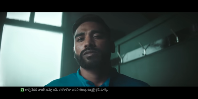 Thums Up's latest ad celebrates the grit and determination of Indian fast bowler Mohammad Siraj