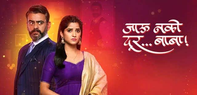 SUN TV Network launches Marathi General Entertainment Channel, SUN Marathi